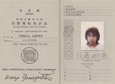 130503免許.jpg