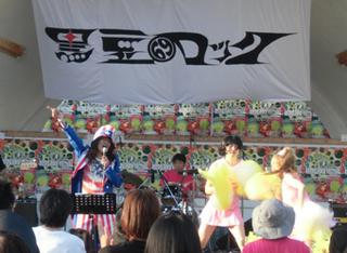 131022AkuYoshi.jpg
