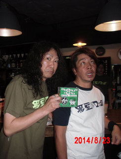 140823AkuShimo.jpg
